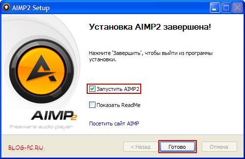 aimp2 2010 установка завершена