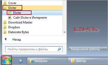 переводчик dicter