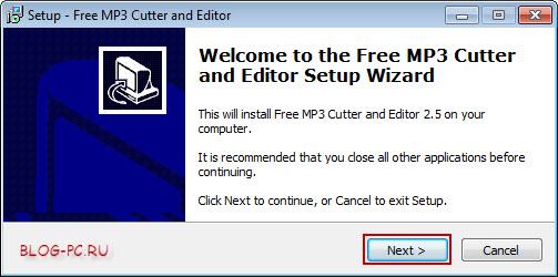 Начало установки Free MP3 Cutter and Editor