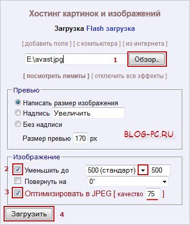 fastpic ru