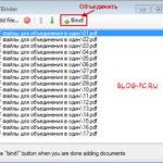 Как объединить pdf