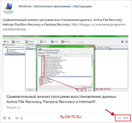 Анонс новых статей ВКонтакте