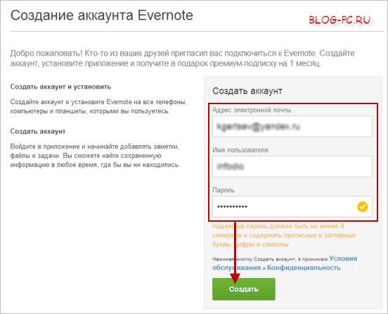 Evernote. Больше чем записная книжка. Видео