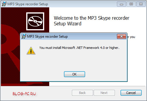 MP3SkypeRecorder. Как записать разговор в Скайпе