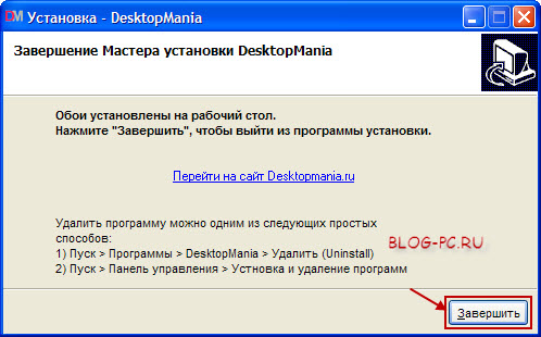 Desktopmania. Красивые обои для рабочего стола