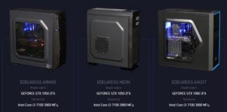 Игровые компьютеры Эдельвейс