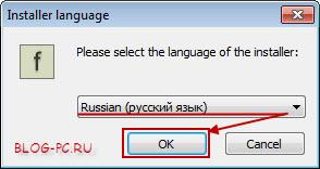 flybar на русском языке