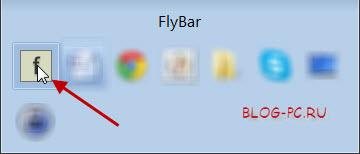 flybar знак