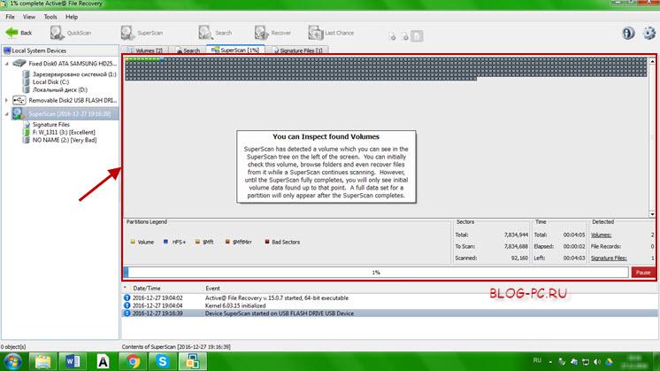 Active File Recovery. Процесс сканирования