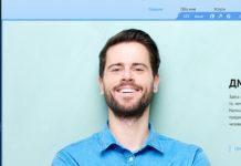 конструктор бизнес-сайтов Ukit