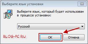 ФотоДоктор на русском языке