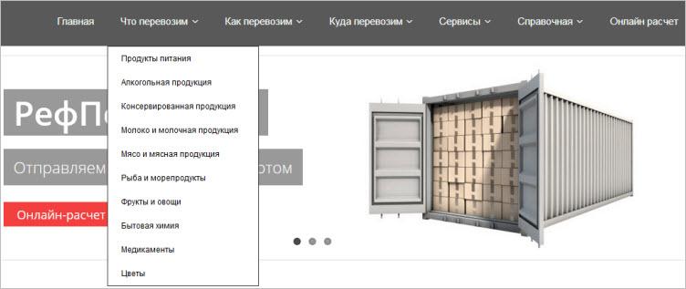Раскрутка сайта в Москве