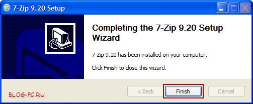 Установка 7-zip 9