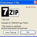 О программе 7-zip