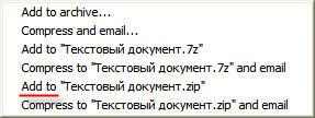 Если контекстное меню не отображается на русском языке