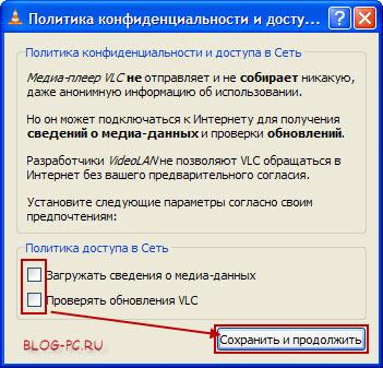 VLC плеер. Универсальный бесплатный медиа плеер