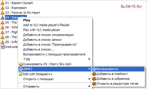 aimp2 2010 воспроизвести файл