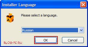aimp2 2010 выбор языка