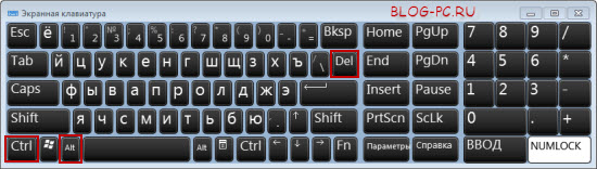 Запуск диспетчера задач с клавиатуры