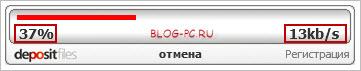 закачка файла на depositfiles