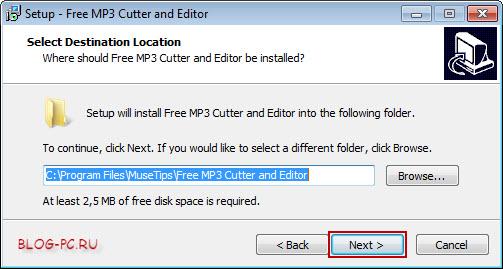 Путь установки Free MP3 Cutter and Editor