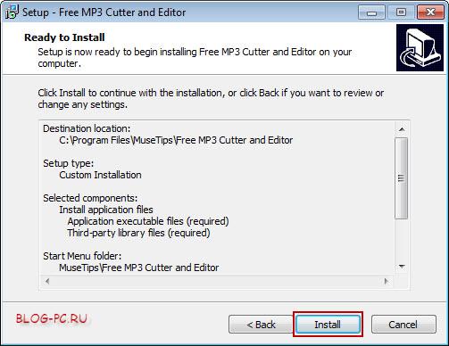 Предпросмотр настроек Free MP3 Cutter and Editor