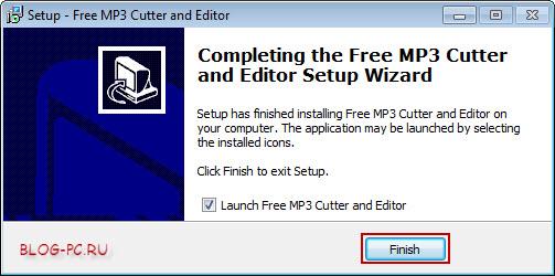 Конец установки Free MP3 Cutter and Editor