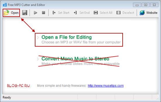 Free MP3 Cutter and Editor первый запуск