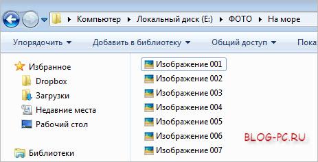 Переименование файлов