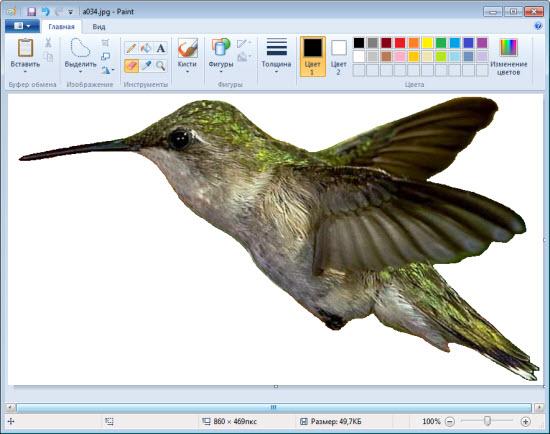 Как быстро обрезать фото в Paint