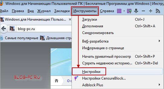 Сохранять скачанные файлы в одну папку