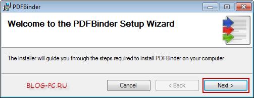 PDFBinder. Как объединить pdf файлы в один