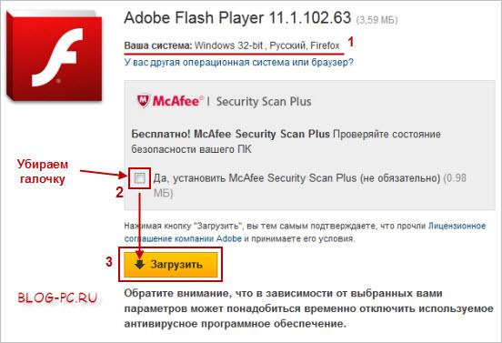 Как установить флеш-плеер во все браузеры