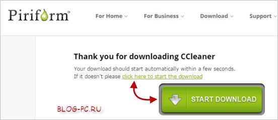 CCleaner. Быстрая очистка Windows от мусора