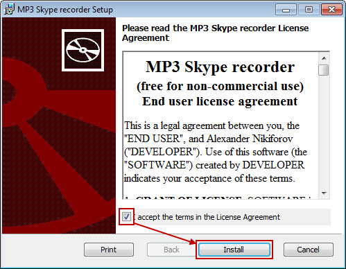 MP3SkypeRecorder. Как записать разговор в Скайпе