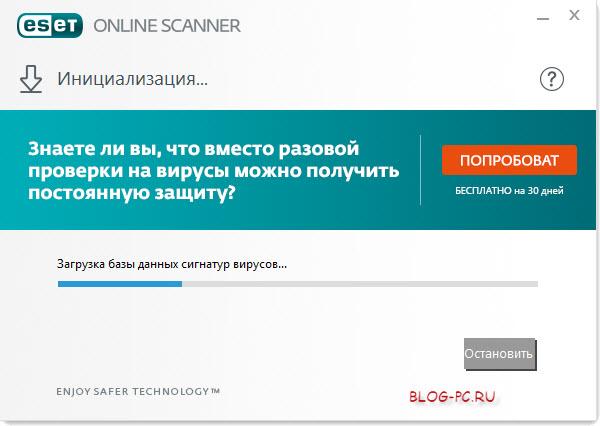 ESET-Online-Scanner Скачивание актуальной антивирусной базы ESET