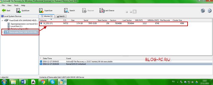 Active File Recovery. Детальное описание флешки