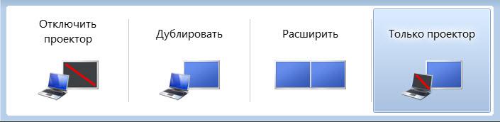 Расширить экран