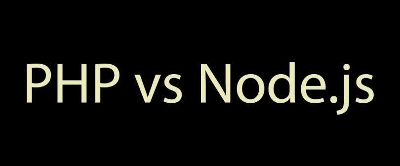 Сравнение php и node