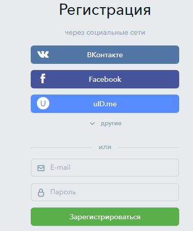 Регистрация в uLanding