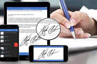 Как подписать pdf