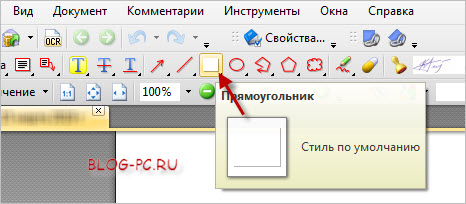 инструкция pdf xchange viewer