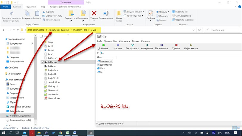 Как найти установленные программы через папку Programm Files