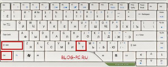 Создать новую папку в Виндоус 10 с помощью горячих клавиш